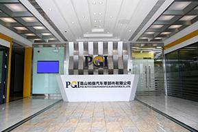 PGI-interior